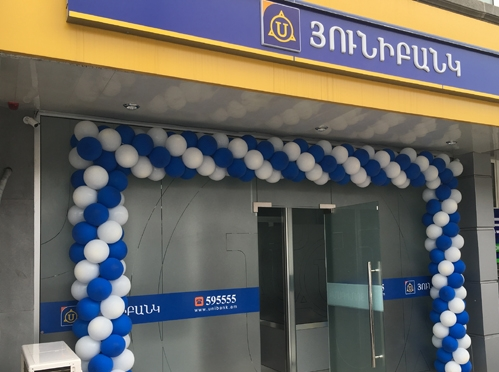 Clean Line  company became partner with all branches of Unibank CJSC